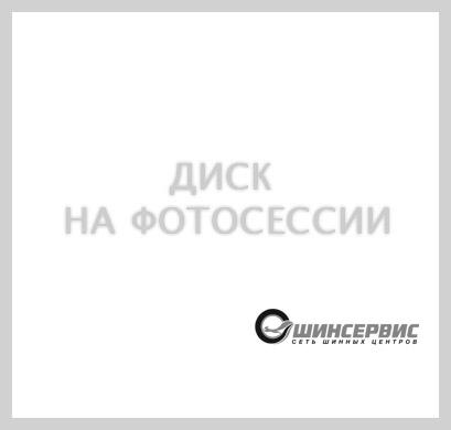 Eurodisk 65G40L