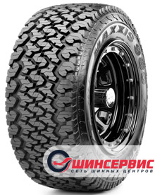Maxxis AT-980 Worm-Drive