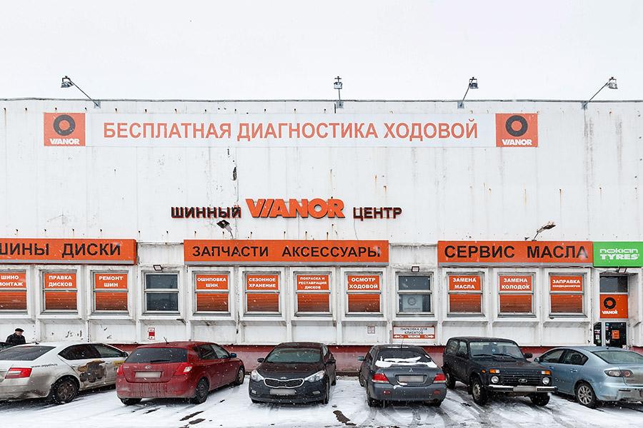 Магазин шин в петербурге железный купить летние шины в королеве 175/65 14